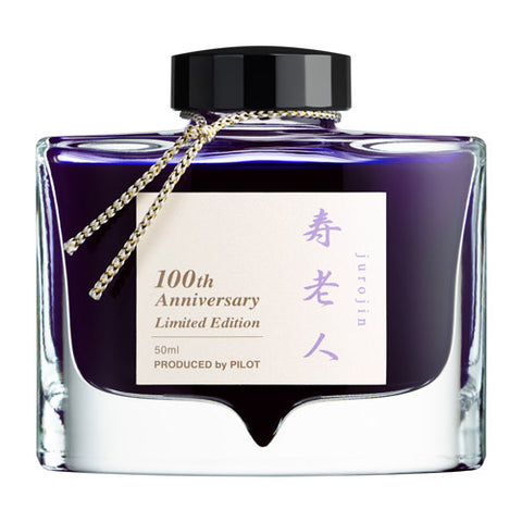 Pilot 100th Anniversary Ink Jurouzin Purple