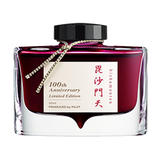 Pilot Iroshizuku Bishamonten is a muted red fountain pen ink from Pilot's 100th Anniversary collection.  The glass bottle is rectangular with rounded edges and holds 50ml of ink.