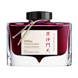 Pilot 100th Anniversary Ink Bishmon-ten Red