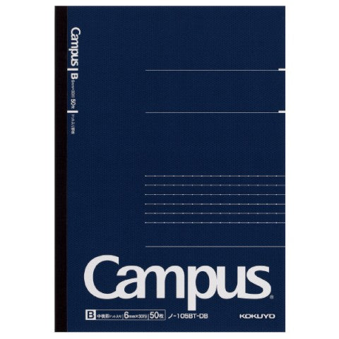 Kokuyo Campus A5 Notebook- Navy, Dotted Lines (50 Sheets)