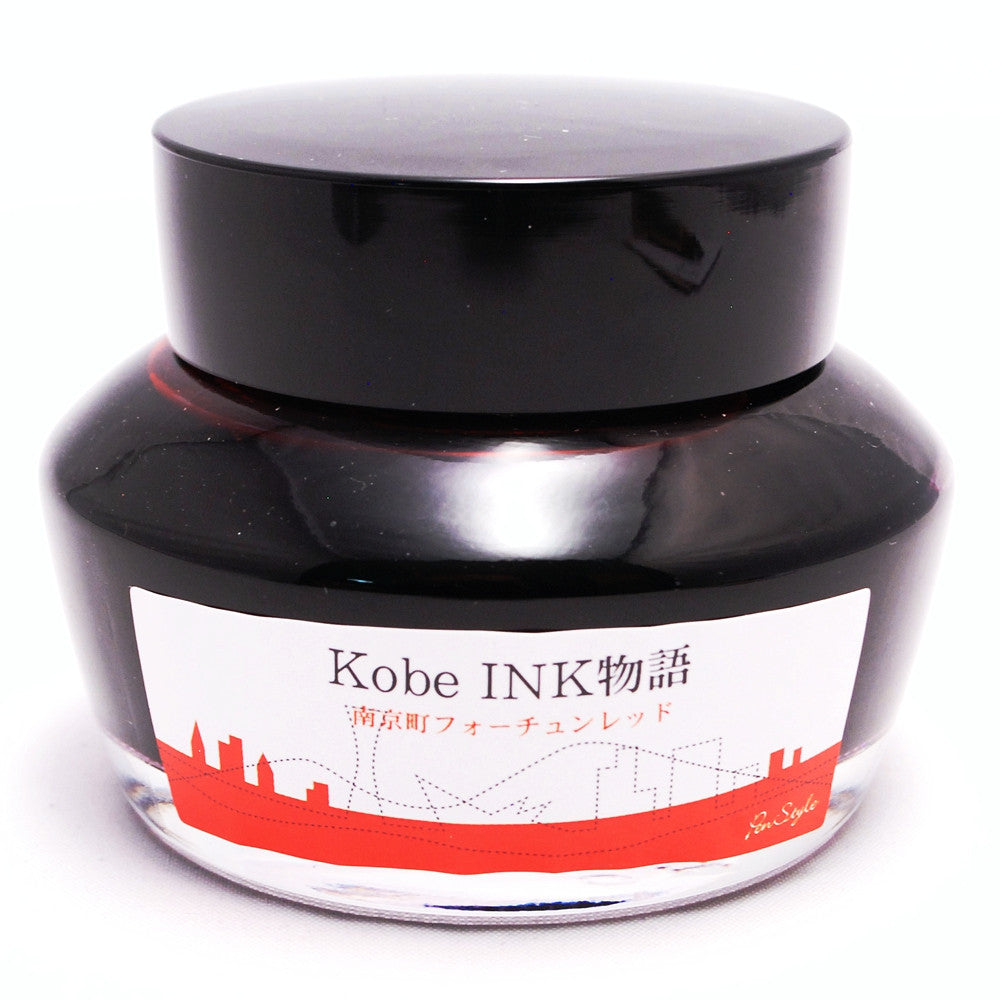Kobe #55 Nankinmachi Fortune Red