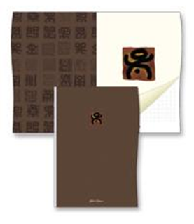 "Clairefontaine ""Prybylski""A4 Notepad- Brown"