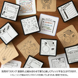 Midori Selectable Sticky Notes- Plain