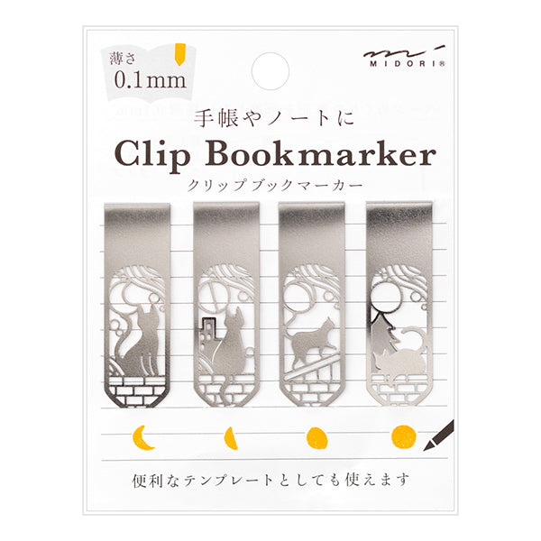 Midori Bookmark Clip- Cat and Moon