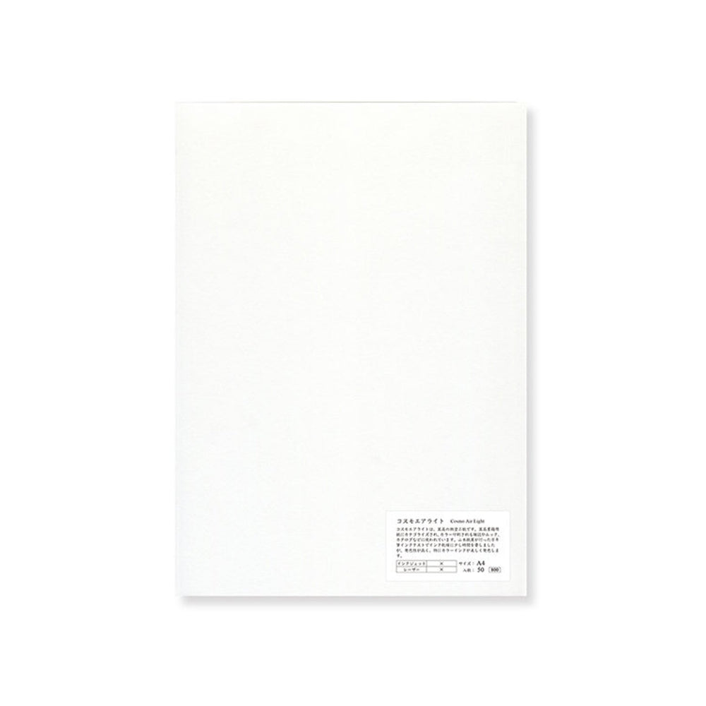 Yamamoto Paper Cosmo Air Light A4 Loose Leaf 50 Sheets