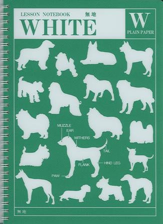 APICA Lesson Notebook- White