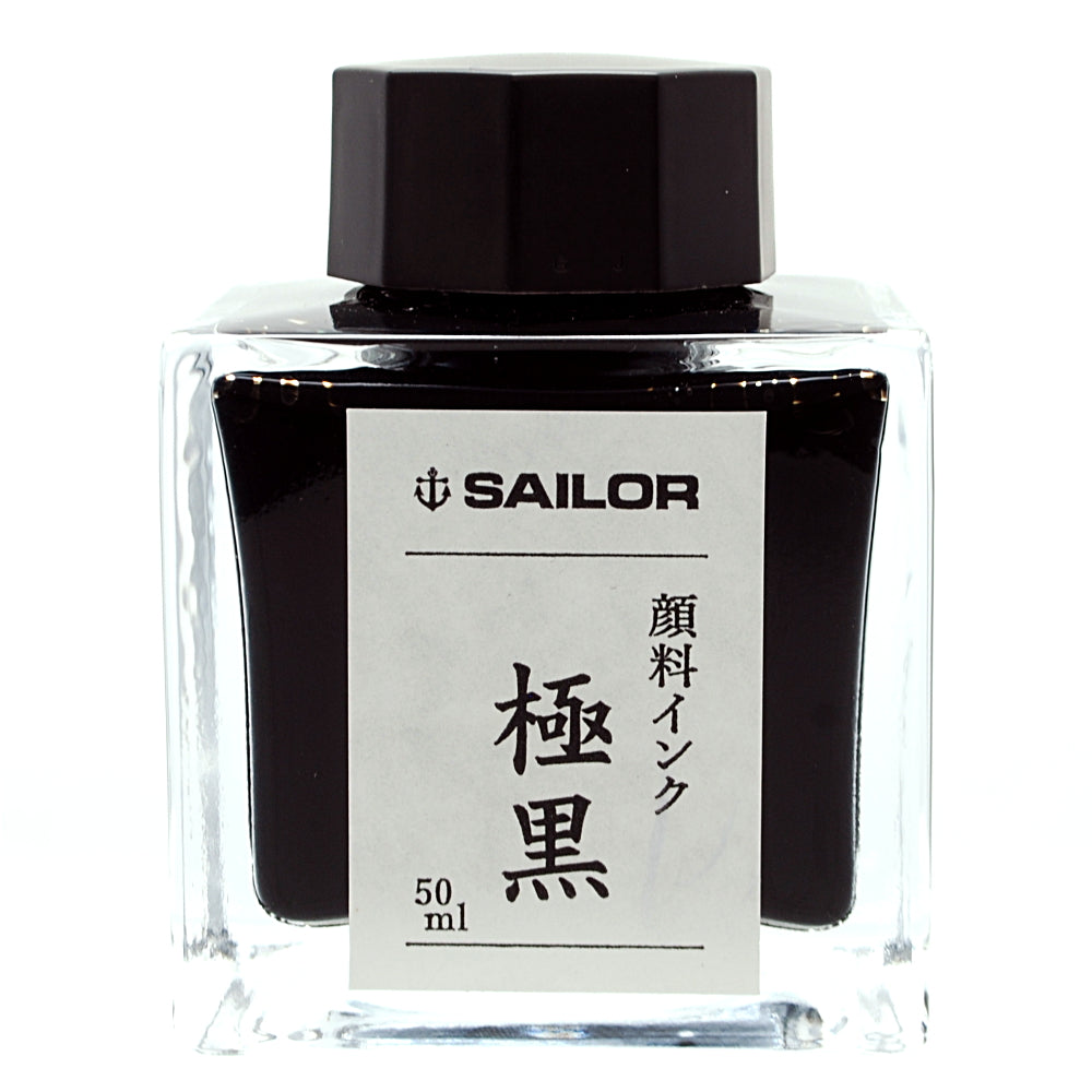 Sailor Kiwa Guro Black Pigmented Ink