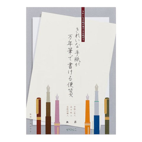 Midori Letter Pad for Fountain Pens- Blank