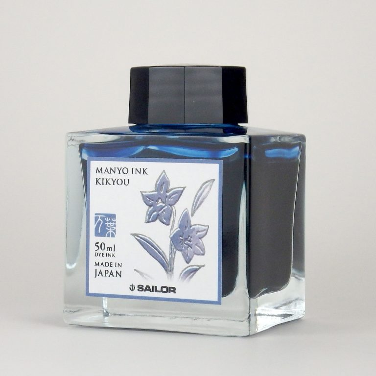 Sailor Manyo Kikyou is a dark blue fountain pen ink with low shading and medium copper sheen. It comes in a square glass 50ml bottle.