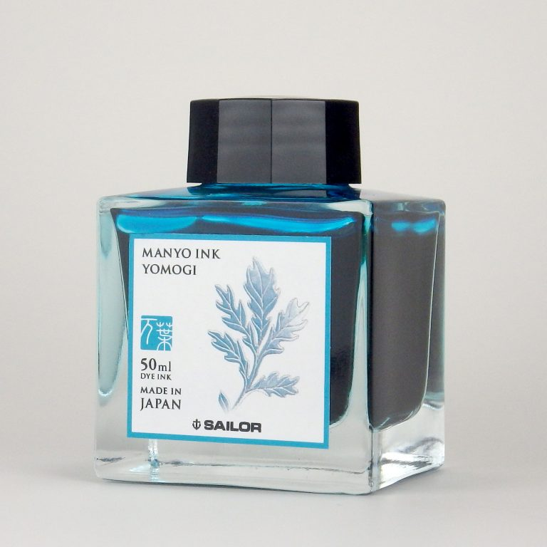 Sailor Manyo Yomogi is a dark teal fountain pen ink with medium shading and medium pink sheen. It comes in a square glass 50ml bottle.