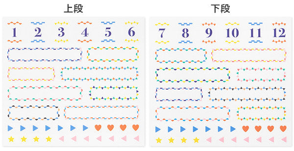 Midori Planner Stickers- Colorful Gold Banners