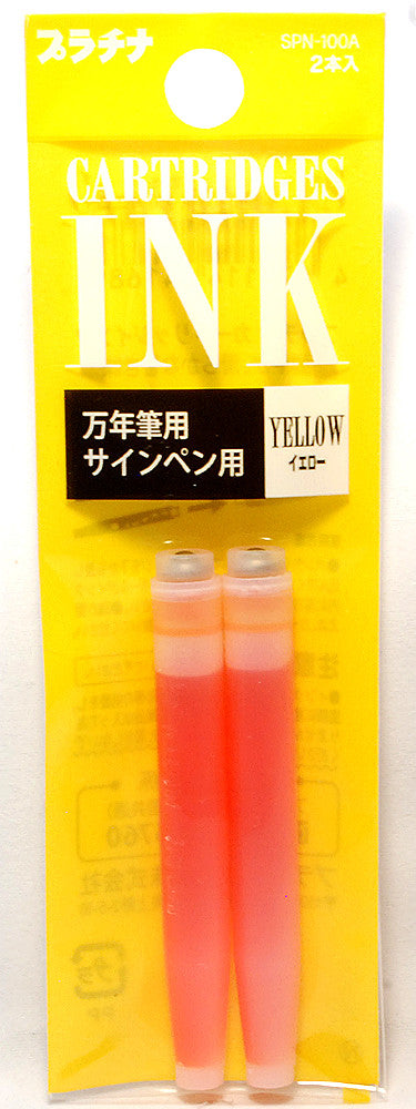 Platinum Preppy 2-pack Yellow Cartridges
