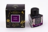 Diamine Purple Dream fountain pen ink is available in a triangular shaped 40ml bottle.