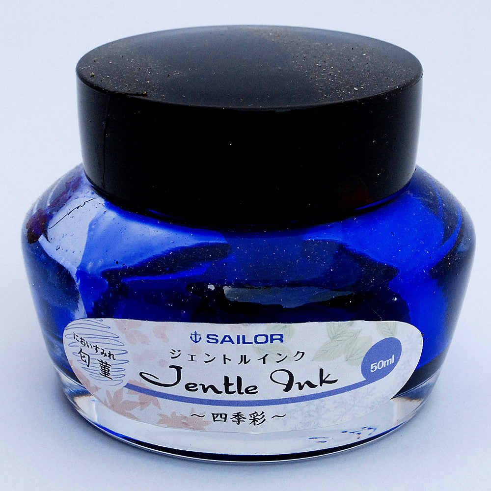 Empty Ink Bottle - Sailor/Kobe