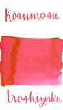Pilot Iroshizuku Kosumosu, aka Cosmos, is a vibrant pink fountain pen ink.