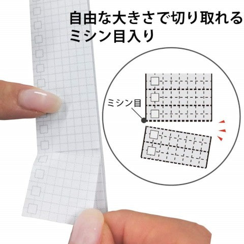 Kokuyo Jibun Techo To Do Sticky Note Mini