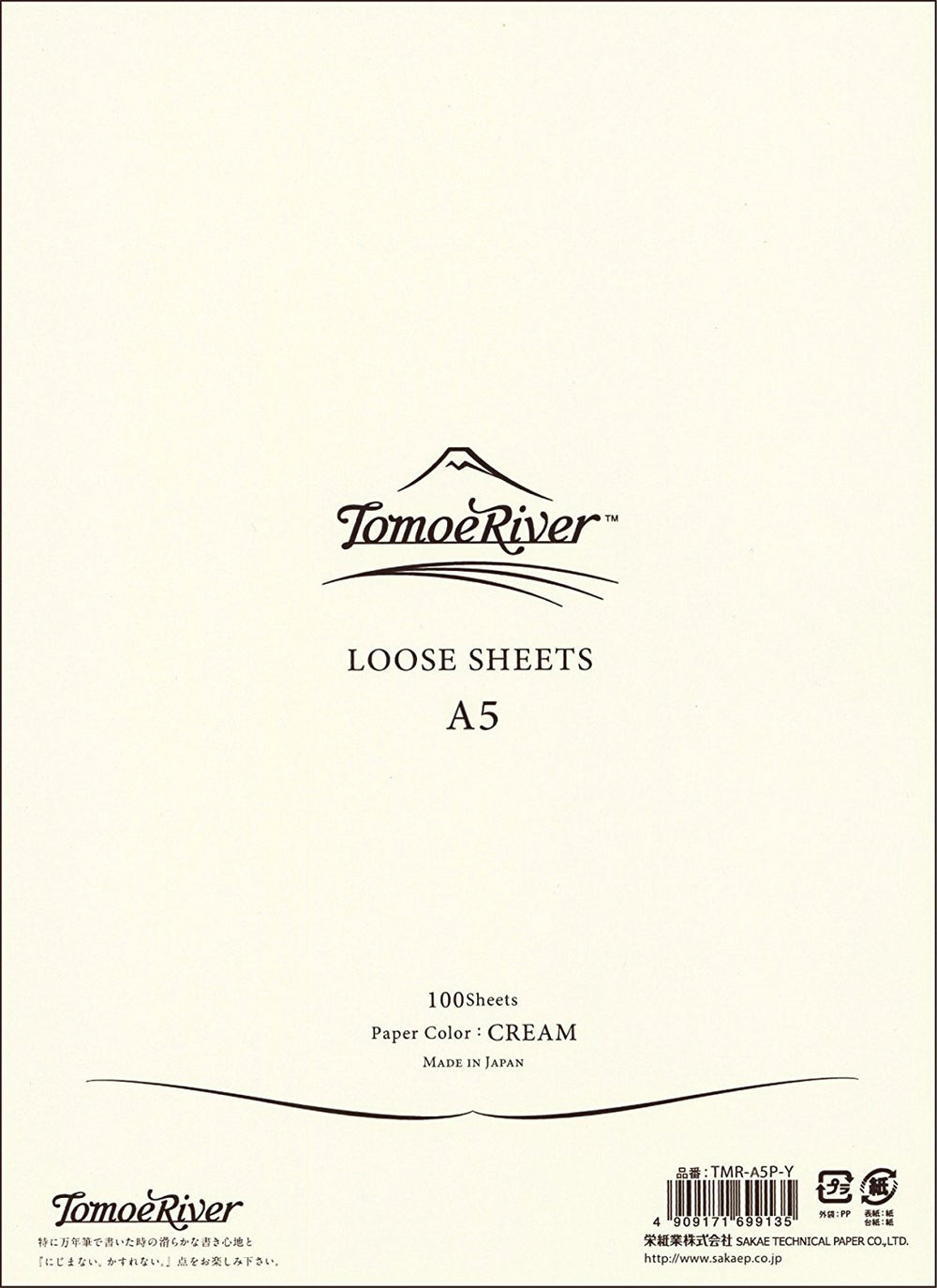 Tomoe River Cream A5 Loose Leaf 100 Sheets