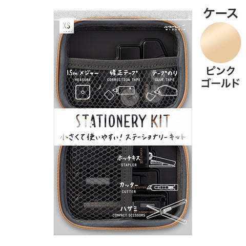 Midori XS Stationery Kit- Pink Gold Edition