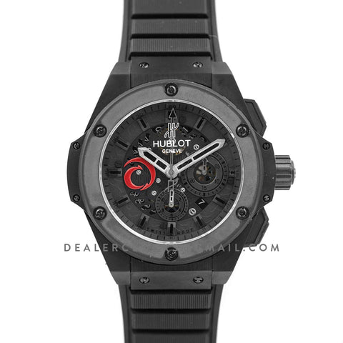 Big Bang King Power Alinghi Aero Bang