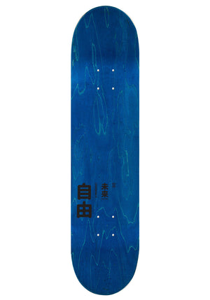 Shape Maple Liberdade J.N. 8.25''