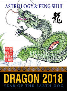 Lillian Too Fortune and Feng Shui 2018 Dragon - Special Offer!!!