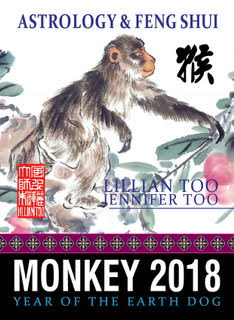 Lillian Too Fortune and Feng Shui 2018 Monkey