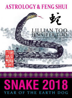 2 T Lillian Too Fortune and Feng Shui 2018 Snake
