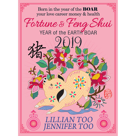 LILLIAN TOO & JENNIFER TOO FORTUNE & FENG SHUI 2019 - BOAR