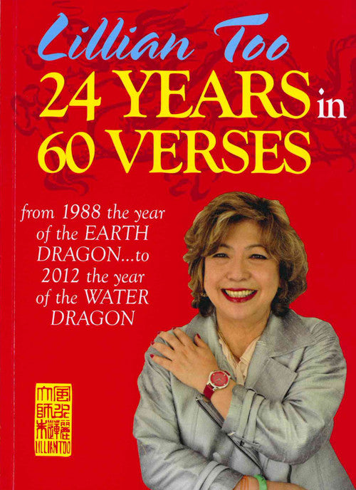 Lillian Too's 24 Years in 60 verses