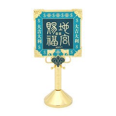 X Big & Small Auspicious Mirror