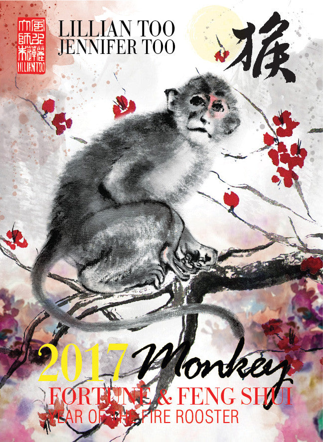 LIllian Too Fortune and Feng Shui 2017 Monkey