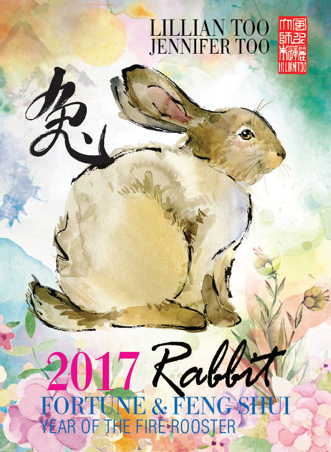 Lillian Too Fortune and Feng Shui 2017 Rabbit