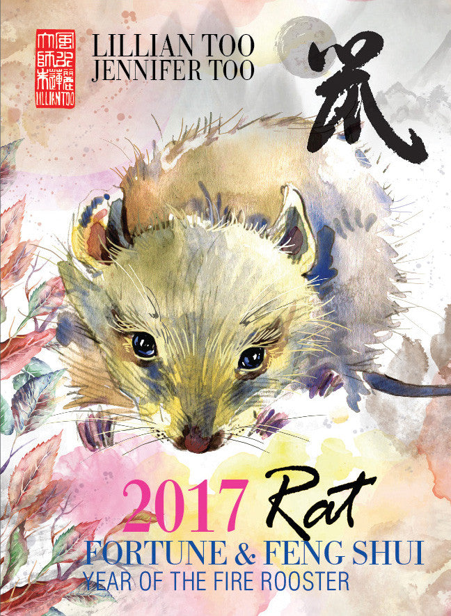 Lillian Too Fortune and Feng Shui 2017 Rat