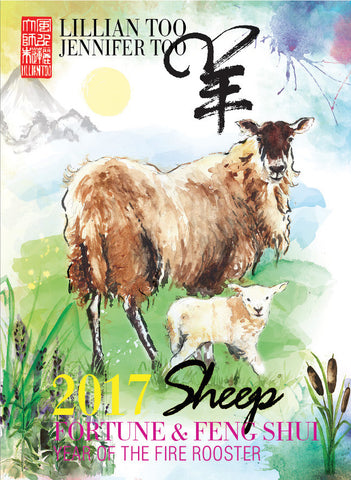 Lillian Too Fortune and Feng Shui 2017 Sheep