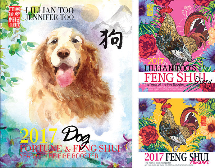 Dog Horoscope Book Bundle 2017