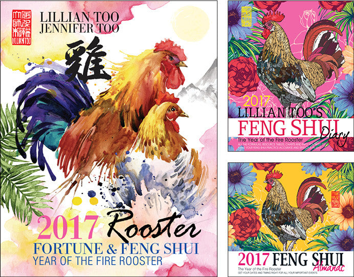 Rooster Horoscope Book Bundle 2017