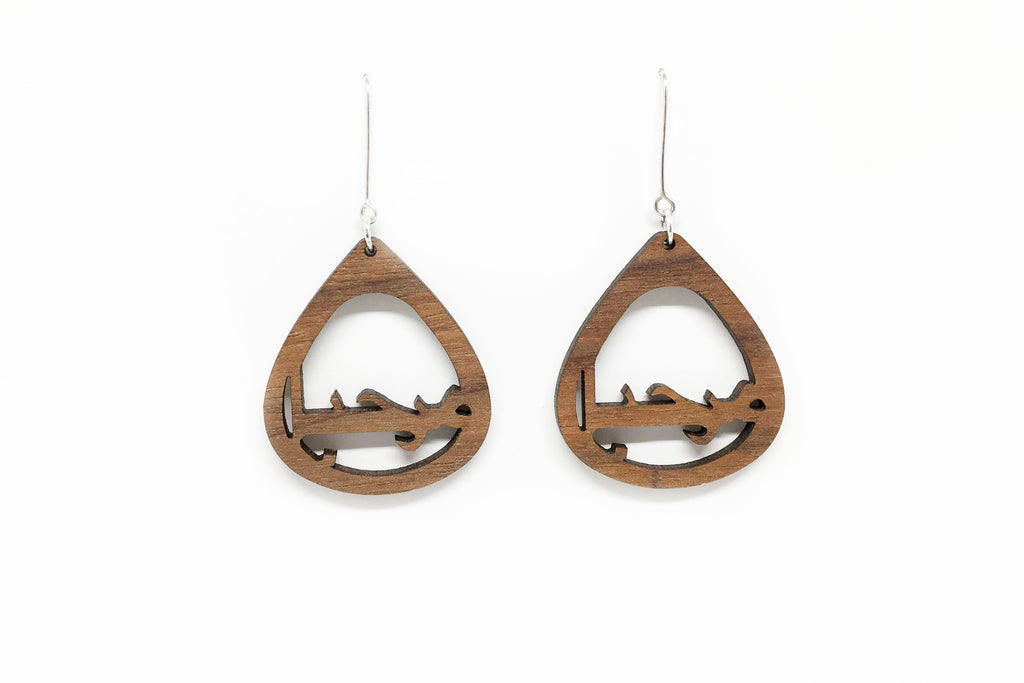 Marhaban Earrings