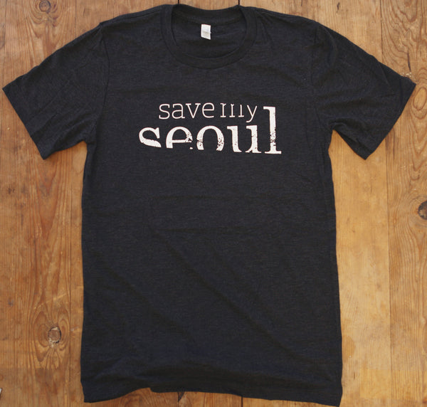Save My Seoul (dark)