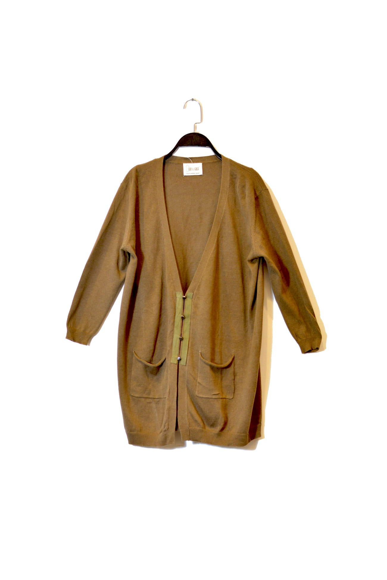 Brown Long Lined Cardigan