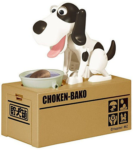 Choken Bako Robotic Dog Coin Bank Piggy Bank Money Box
