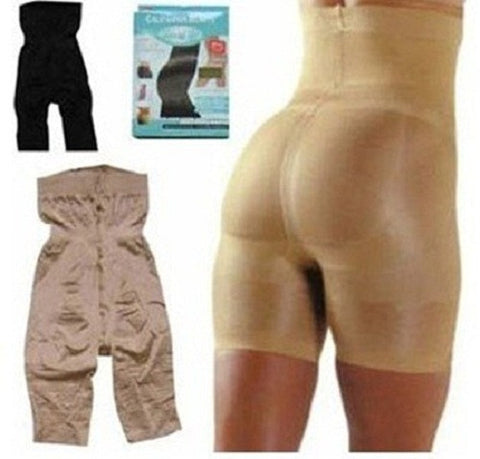 CALIFORNIA BEAUTY SLIM n LIFT SILHOUETTE Body Shaper