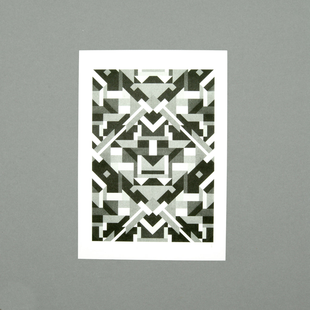 The Pattern Guild Collection 2014 puzzle pattern riso print