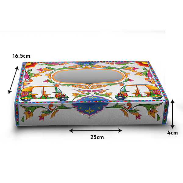 Desi Rickshaw Sliding Hamper Box - Large - 25x16.5x4cm