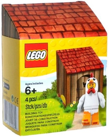 New LEGO® Easter Minifigure Complete in BOX - 5004468