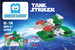 Brick-Loot-Exclusive-Mini-Tank-Striker-2-in-1-space-tank-bot-set-100%-LEGO®-Compatible