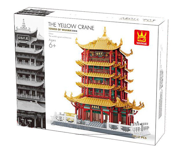 WANGE 6214 - Yellow Crane Tower