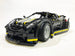 XingBao Technic Dream Car Series XB-07002 The Balisong Small Supercar