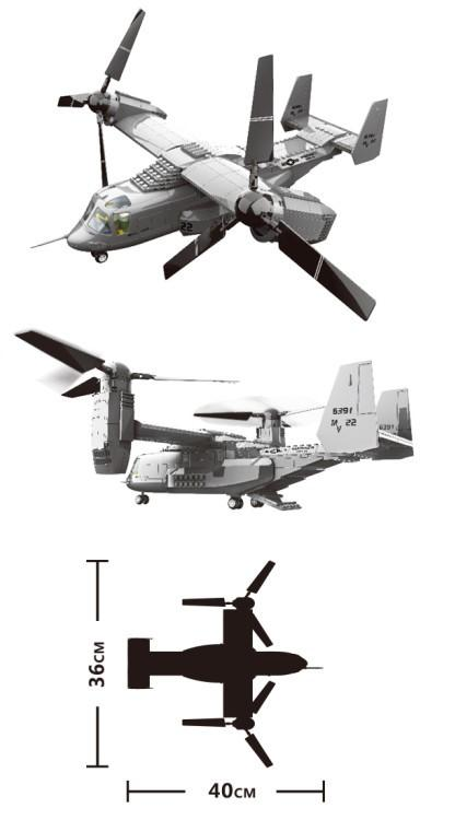 WANGE 5006 The V-22 Osprey - brick set - military aircraft. Sold by Brick Loot with and without the retail box.