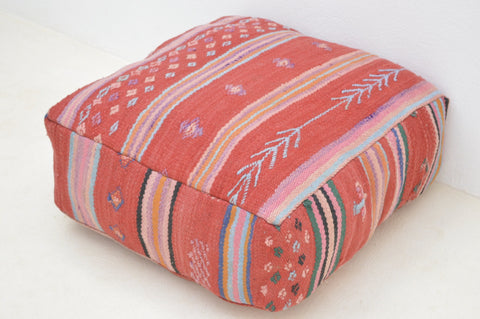 Vintage Azilal Pouf Floor Pillow