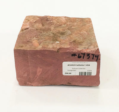 Soapstone Carving Stone, Red